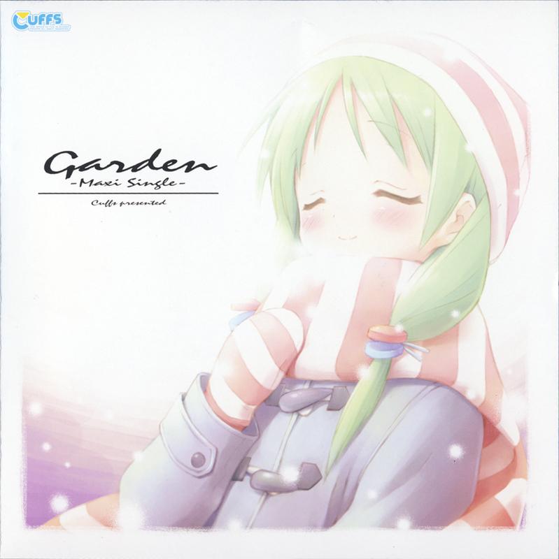 Garden -Maxi Single-